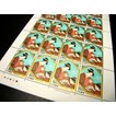 【記念切手シート】第52回国際図書館連盟東京大会記念|勝川春章画|1シート:額面60円×20枚|昭和61年8月23日(1986年)|未使用|残り1点