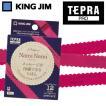 KING JIM/キングジム 「テプラ」PRO用テープカートリッジ  りぼん ナミナミ テプラ専用リボン  SFW12PK 幅12mmx5m  フーシャピンク