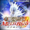 【新品】Xbox360ソフト真・三國無双MULTIRAIDSpecial4LD-00001(k生産終了商品