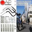 メーカー直送 日時指定不可 サーフボード キャリア CAP キャップ 自転車キャリア 2本積み アタッチメント セット アルミ製 ステンレス サーフボード サーフィン