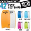 OCEAN&EARTH  BODYBOARD RAZOR SERIES 42