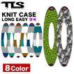 TOOLS PE パッド サーフボードケース 9'4 ニットケース ロングボード用 EASY ソフト KNIT CASE TLS ツールス サーフィン サーフボード