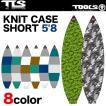TOOLS PE パッド サーフボードケース 5'8 ニットケース ショートボード用 ソフト KNIT CASE TLS ツールス サーフィン サーフボード