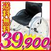 車椅子 ムーンウォーカー 超軽量 バスケットボール テニス スポーツタイプ 車椅子 アルミ製 シリコンエアータイヤ
