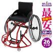 車椅子 車いす 車イス バスケットボール 『 Dunk(ダンク)』 スポーツ 初心者モデル 自走 練習用 車いすバスケ