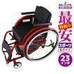 車椅子 自走式 スポーツ 車イス カドクラ KADOKURA ターゲット A707