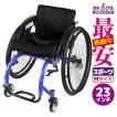 車椅子 自走式 スポーツ 車イス カドクラ KADOKURA アテネ A708