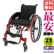 車椅子 車いす 車イス スクーデリア スポーツ オールラウンド 自走 折りたたみ アクティブ車いす エアチューブタイヤ