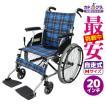 車椅子 車イス 車いす 軽量 折りたたみ 自走用 自走式 送料無料 カドクラ KADOKURA ディオ F602