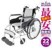 車椅子 全5色 自走用 車イス 送料無料 カドクラ KADOKURA ZEN-禅-ゼン シルバー G102-SL