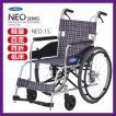 車椅子 軽量 NEO-1S(ネオワンエス) 低床 子供用 車いす 自走用 日進医療器 JIS規格認定品 neo-1S 超低床 幅狭 ノーパンクタイヤ  折りたたみ式  背折れ