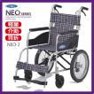 車椅子 車いす 自走式 車イス NEO-2 ネオ2 正規メーカー保証1年付き 日進医療器  JIS規格認定品 バンドブレーキ 軽量 介助用