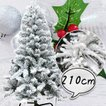 クリスマスツリー210cm フロスト 雪 スノーツリー ワイド 北欧 おしゃれ  【T】