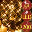LED ストレートライト 200球 電球色 ゴールド グリーンコード 8パターン点滅 xjbc