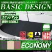 ホンダ フィットシャトル ラゲッジマット 平成23年6月〜 GE系
