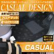 日産 新型 セレナ e-power C27系 フロアマット カーマット 平成30年3月〜 e-power/超ロングスライド・2列目/7人乗 全席1台分