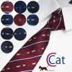 ネクタイ ネコ ねこ 猫 ウォッシャブル 洗えるネクタイ ビジネス メンズ ギフト プレゼント