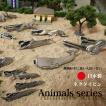 ネクタイピン 動物・魚モチーフ タイバー 日本製 胸元に遊び心が光るリアル描写の12種類