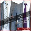 ナロータイ 2本セット VAGHEZZA オリジナルブランドネクタイ シルク 日本製 自由に選べる2本セット プレゼント 父の日