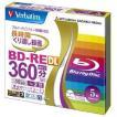 三菱化学 録画用BD-RE DL(1-2倍速対応/50GB)5枚パック VBE260NP5V1