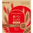 パナソニック 食パンスイート早焼きコース用パンミックス(1斤分×5) SD‐MIX35‐A