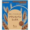 パナソニック フランスパンミックス(1斤分×5) SD‐MIX23A