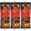 五木食品 熊本赤辛ラーメン 114g 1セット(3食入)