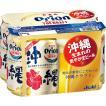 アサヒ オリオンドラフト 350ml×6缶