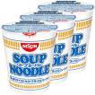 日清食品 スープヌードルシーフード 1セット(3食入)