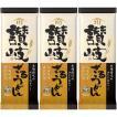 日清フーズ 川田製麺 讃岐ざるうどん 250g 1セット(3袋入)
