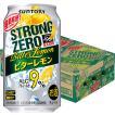 -196℃ストロングゼロ ビターレモン 350ml 24缶 チューハイ 酎ハイ サワー サントリー