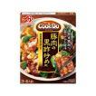 味の素 Cook Do(R) クックドゥ(中華合わせ調味料) 豚肉の黒酢炒め用 1個