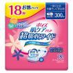 吸水ナプキン 超吸収ワイド 300cc 35cm 18枚 ポイズ肌ケアパッド お得パック 1パック(18枚)日本製紙クレシア