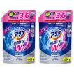 アタックNeo 抗菌EX Wパワー 濃縮タイプ 詰め替え 超特大 1300g 1セット(2個入) 衣料用洗剤 花王