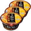 日清食品 日清 麺職人 担々麺 1セット(3食入)