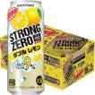 ?196℃ ストロングゼロ ダブルレモン 500ml 24缶