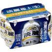 キリン 淡麗 極上生 350ml缶×6缶