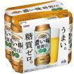 キリン 濃い味糖質0 500ml 1パック(6缶入)