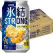 キリン 氷結ストロング レモン 350ml×24缶