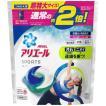 アリエール ジェルボール3D プラチナスポーツ 詰め替え 超特大 1個(26粒入) 洗濯洗剤 抗菌 P&G