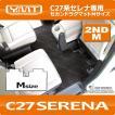 新型セレナ C27 セカンドラグマットMサイズ YMT