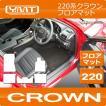 新型 クラウン 220系 クラウン ハイブリッド フロアマット YMTシリーズ