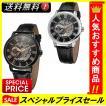 腕時計 メンズ 40代 おしゃれ ビジネス 50代 メンズウォッチ ブラック フルスケルトン 高級感抜群 手巻き フェイス シルバー インデックス rkab045