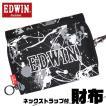 EDWIN 財布 二つ折り財布 ウォレット ネックストラップ お財布 カード入れ 小銭入れ 札入れ ショルダー メンズ ブランド カードケース メール便送料無料