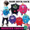 ≪メール便送料160円≫ニックナック ベビーリュックサック ニックナック ポピンズ ニックナック モンスターグロンク Monster GRONK