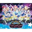 【09/27発売予定】 ラブライブ!サンシャイン!! Aqours First LoveLive! 〜Step! ZERO to ONE〜 Blu-ray Memorial BOX