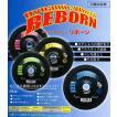 10枚セット  ダイナミックホイール リボーン #120 プロペラ 非鉄金属 研磨