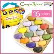 クレヨンロック 16色 箱&ケース付き お絵書き 知育玩具 アメリカ製 Crayon Rocks