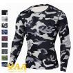 コンプレッションウェア アンダーシャツ スポーツシャツ メンズ 長袖 インナーウェア スーパーストレッチ  ポイント消化 YAA 2019