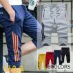 メンズ クロップドパンツ スポーツ 3/4パンツ ジョガーパンツ トレッキング ジャージパンツ 7分丈パンツ 夏物  2020